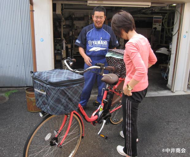 電動自転車試乗