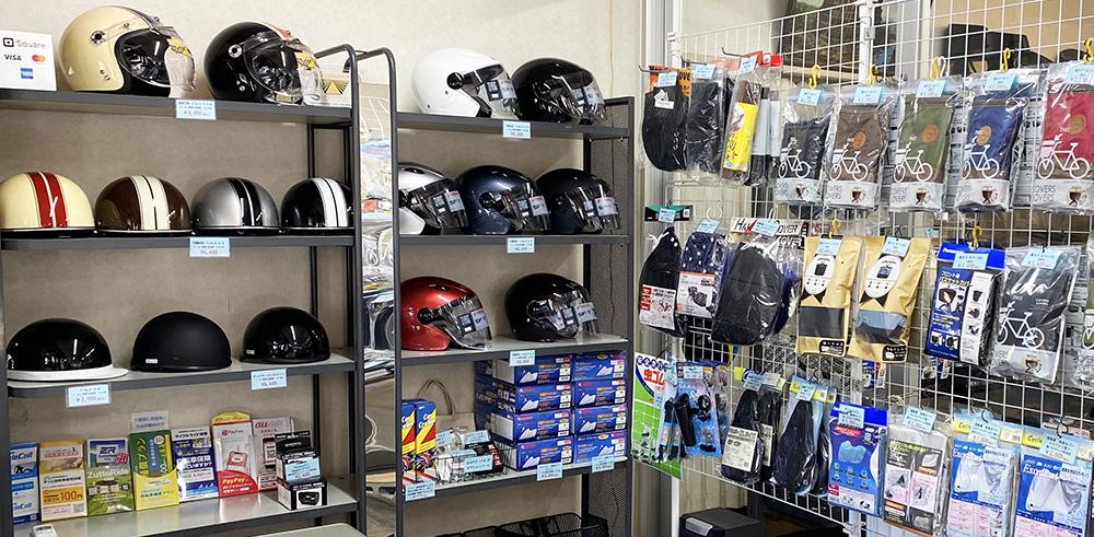 ヘルメット販売コーナー